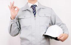 長野建工に外構・造成工事を依頼するメリットとは?
